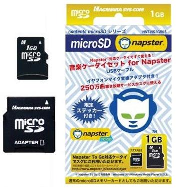 napster microsd